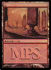 Mountain - 2006 Foil MPS Promo on Channel Fireball