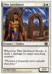 Elite Javelineer - Foil