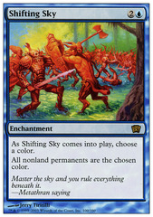 Shifting Sky - Foil