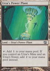 Urza's Power Plant - Foil on Channel Fireball