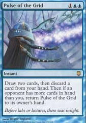Pulse of the Grid - Foil
