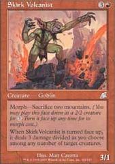 Skirk Volcanist - Foil