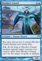 Hisoka's Guard - Foil