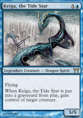 Keiga, the Tide Star - Foil on Channel Fireball