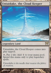 Untaidake, the Cloud Keeper - Foil