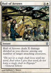 Hail of Arrows - Foil