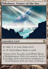 Mikokoro, Center of the Sea - Foil on Channel Fireball