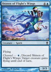 Shinen of Flight's Wings - Foil