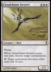 Cloudchaser Kestrel - Foil