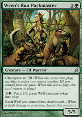 Wren's Run Packmaster - Foil