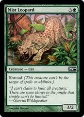 Mist Leopard - Foil