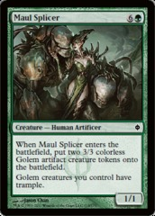 Maul Splicer - Foil