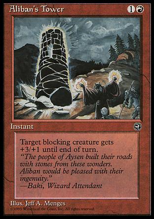 Aliban's Tower (Quote Baki, Wizard Attendant)