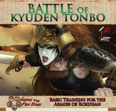 Battle of Kyuden Tonbo