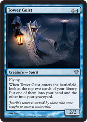 Tower Geist - Foil