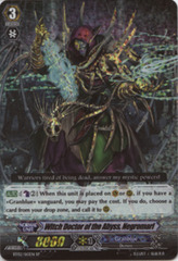Witch Doctor of the Abyss, Negromarl - BT02/S10EN - SP