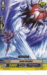 Sonic Breaker - BT02/045EN - C
