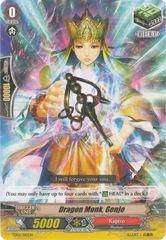 Dragon Monk, Genjo - TD02/015EN