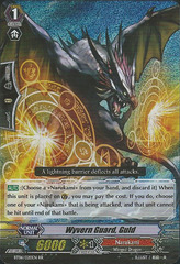 Wyvern Guard, Guld - BT06/020EN - RR on Channel Fireball