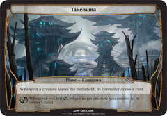 Takenuma on Channel Fireball