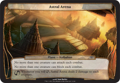 Astral Arena - Oversized Card on Ideal808