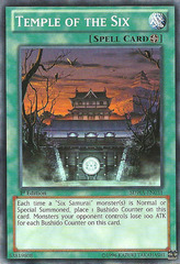 Temple of the Six - SDWA-EN031 - Common - 1st Edition