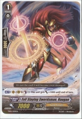Evil Slaying Swordman, Haugan - TD05/009EN