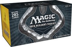 Magic 2012 Deck Builder's Toolkit