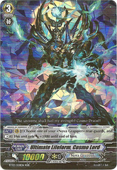 Ultimate Lifeform, Cosmo Lord  - BT03/008EN - RRR