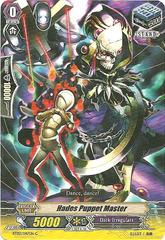 Hades Puppet Master - BT03/047EN - C