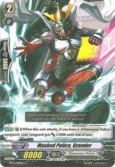 Masked Police, Grander - BT03/080EN - C