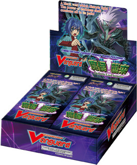 VGE-BT03 Demonic Lord Invasion Booster Box