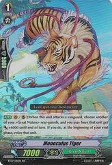Monoculus Tiger - BT07/011EN - RR on Channel Fireball