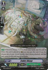 Cable Sheep - BT07/012EN - RR on Channel Fireball