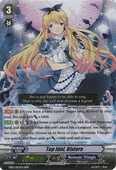 Top Idol, Riviere - EB02/002EN - RRR on Channel Fireball