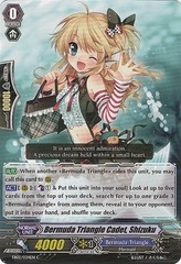 Bermuda Triangle Cadet, Shizuku - EB02/034EN - C on Channel Fireball