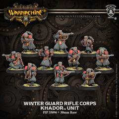 Winter Guard Rifle Corps (33096)
