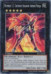 Number 12: Crimson Shadow Armor Ninja - SP13-EN030 - Common - Unlimited Edition