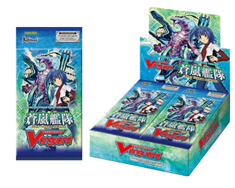 VGE-BT08 Blue Storm Armada Booster Box