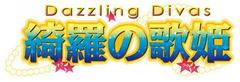 Dazzling Divas Booster Pack