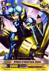 Bringer of Good Luck Epona - KAD1/007EN - TD