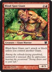 Blind-Spot Giant - Foil