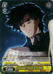 FZ/S17-E012 U Kiritsugu - Pursuit of the Ideal
