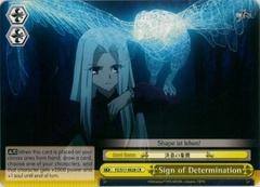 Sign of Determination - FZ/S17-E028 - CR
