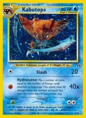 Kabutops - 6/75 - Holo Rare - Unlimited Edition