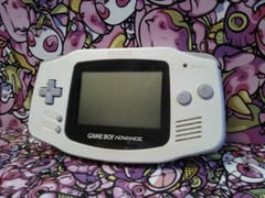 System: Game Boy Advance White