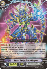 Beast Deity, Azure Dragon - EB04/003EN - RR on Channel Fireball