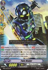 Twin Blader - EB04/007EN - RR