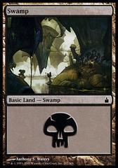 Swamp (297) - Foil