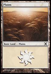Plains (365) - Foil